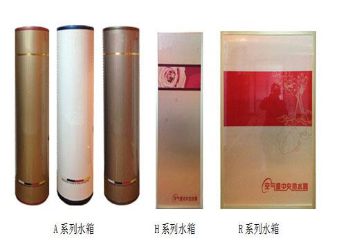 鸿雁逸能系列空气能热水器全新上市
