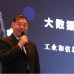 工业和信息化部原副部长杨学山出席CSHIA年会并发表主旨演讲