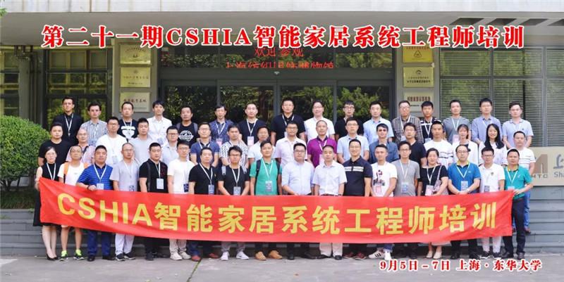 CSHIA0907-1