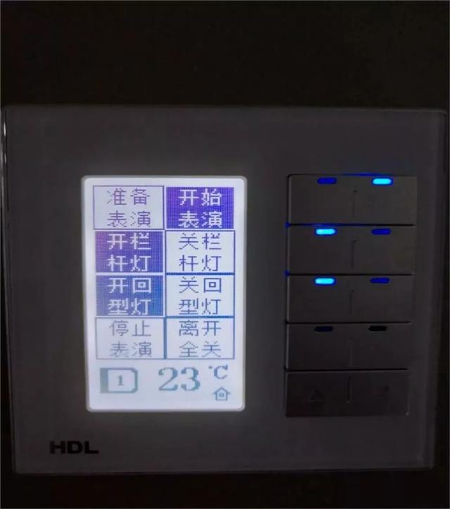 HDL1122-5